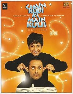 Best movie to watch high Chain Kulii Ki Main Kulii by Mahesh Manjrekar [mpg]