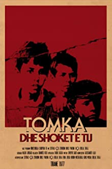 Tomka and His Friends (1977)