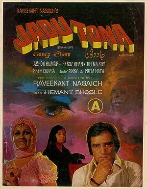 Jadu Tona movie, song and  lyrics
