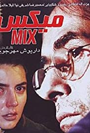 The Mix Poster