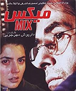 The Mix Iran