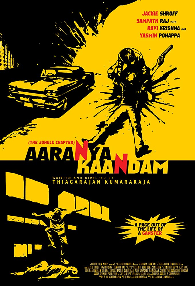 Aaranya Kaandam (2010) HD Tamil Full Movie Watch Online Free