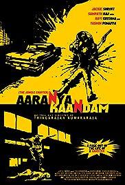 Aaranya Kaandam Poster