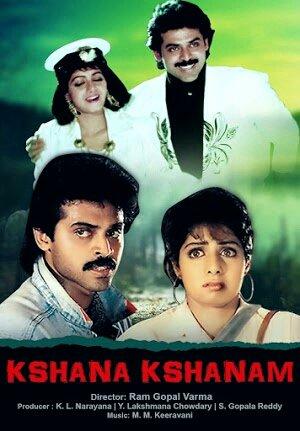 Satyanand Kshana Kshanam Movie