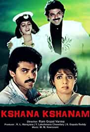 Kshana Kshanam 1991 Hdrip 720p Telugu Movie