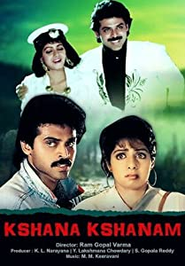 Watch a good movie 2018 Kshana Kshanam by Ram Gopal Varma [2k]