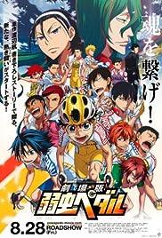 Yowamushi Pedal: The Movie Poster