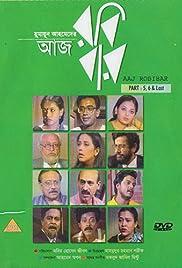 Aaj Robibar Poster