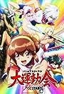 Battle Athletess Daiundoukai Restart! (2021)