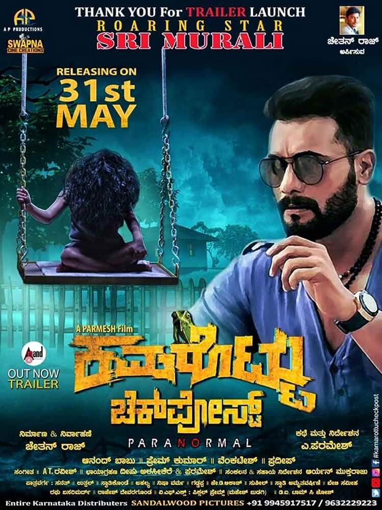 Kamarottu Checkpost (2019) Kannada 720p HDRip x264 AAC ESubs  (1.2GB) Full Movie Download