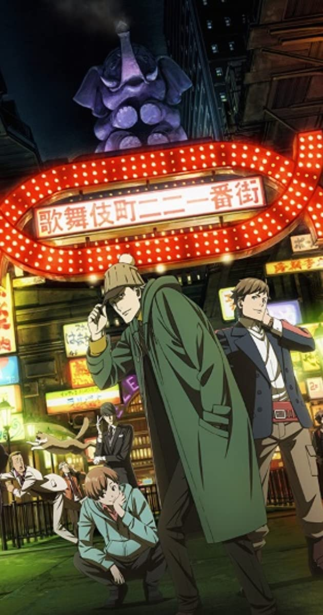 Download Kabukichou Sherlock or watch streaming online complete episodes of  Season1 in HD 720p 1080p using torrent