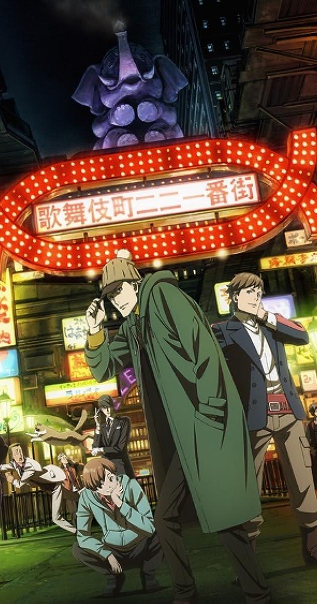 [HorribleSubs] Kabukicho Sherlock - 05 [720p].mkv
