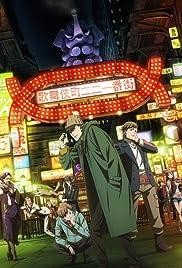 Kabukichou Sherlock Poster