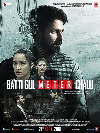 Batti Gul Meter Chalu MLSBD.CO - MOVIE LINK STORE BD