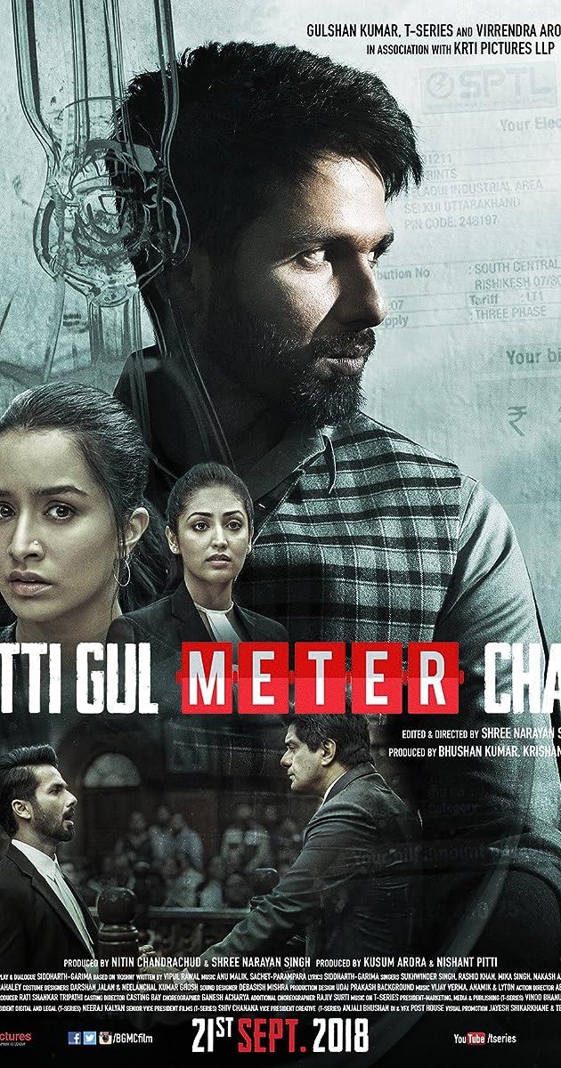 Batti Gul Meter Chalu (2018) - Full Cast & Crew - IMDb