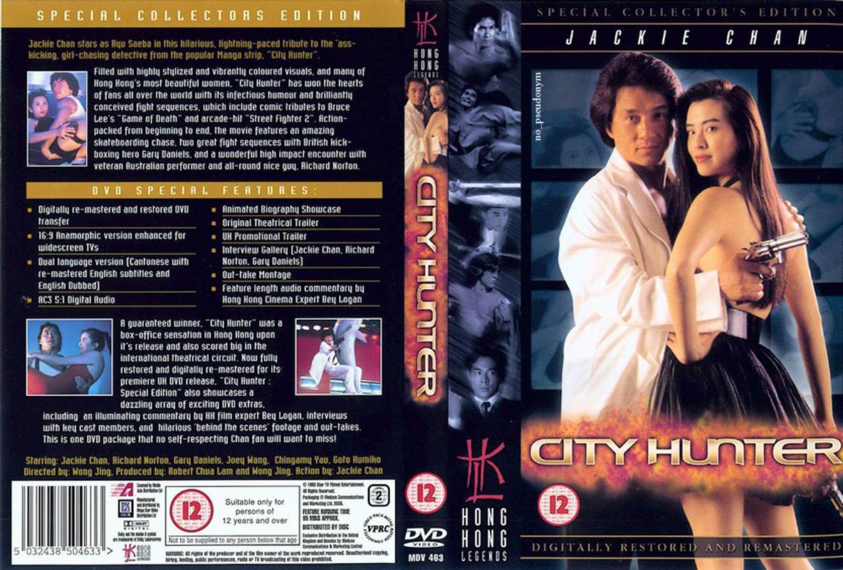 city hunter 1993 subtitles