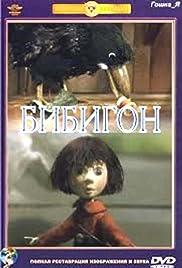 Bibigon Poster