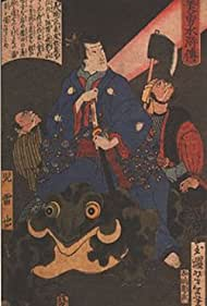 Jiraiya (1937)
