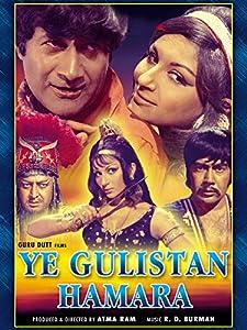Regarder des films au Japon Yeh Gulistan Hamara (1972) India, Atma Ram [1080p] [720x320]