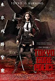 Tokyo Gore Police (2008) Poster - Movie Forum, Cast, Reviews
