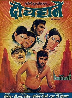 Do Chattane movie, song and  lyrics
