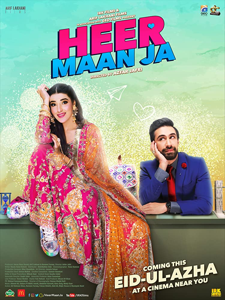 Heer Maan Ja (2019) Full Urdu Movie 400MB HDTVRip 480p x264