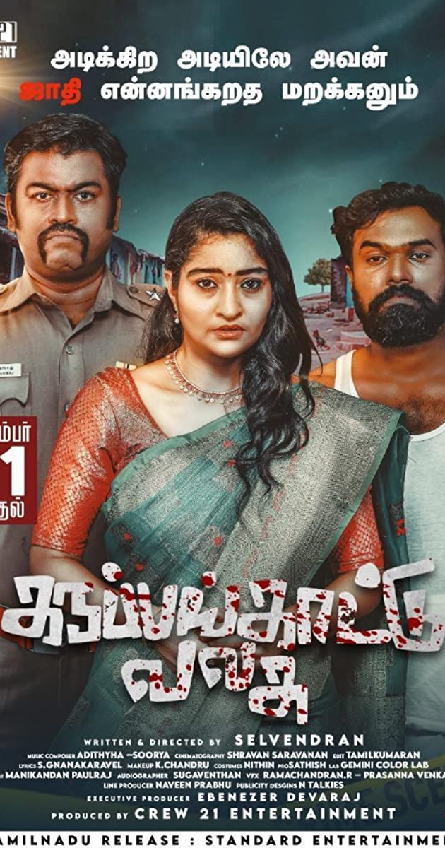 Karuppankaatu Valasu Torrent Download
