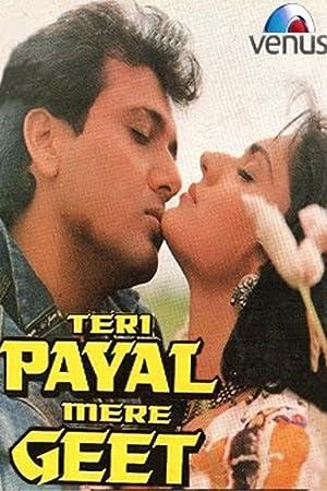 Teri Payal Mere Geet movie, song and  lyrics