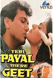 Teri Payal Mere Geet (1993) film en francais gratuit