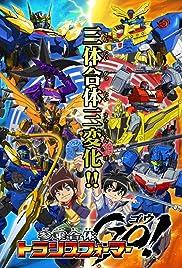 Transformers: Go! Poster - TV Show Forum, Cast, Reviews