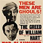 The Greed of William Hart (1948)