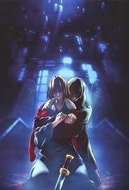 Kara no Kyoukai: The Garden of Sinners - A Study in Murder - Part 2 Poster