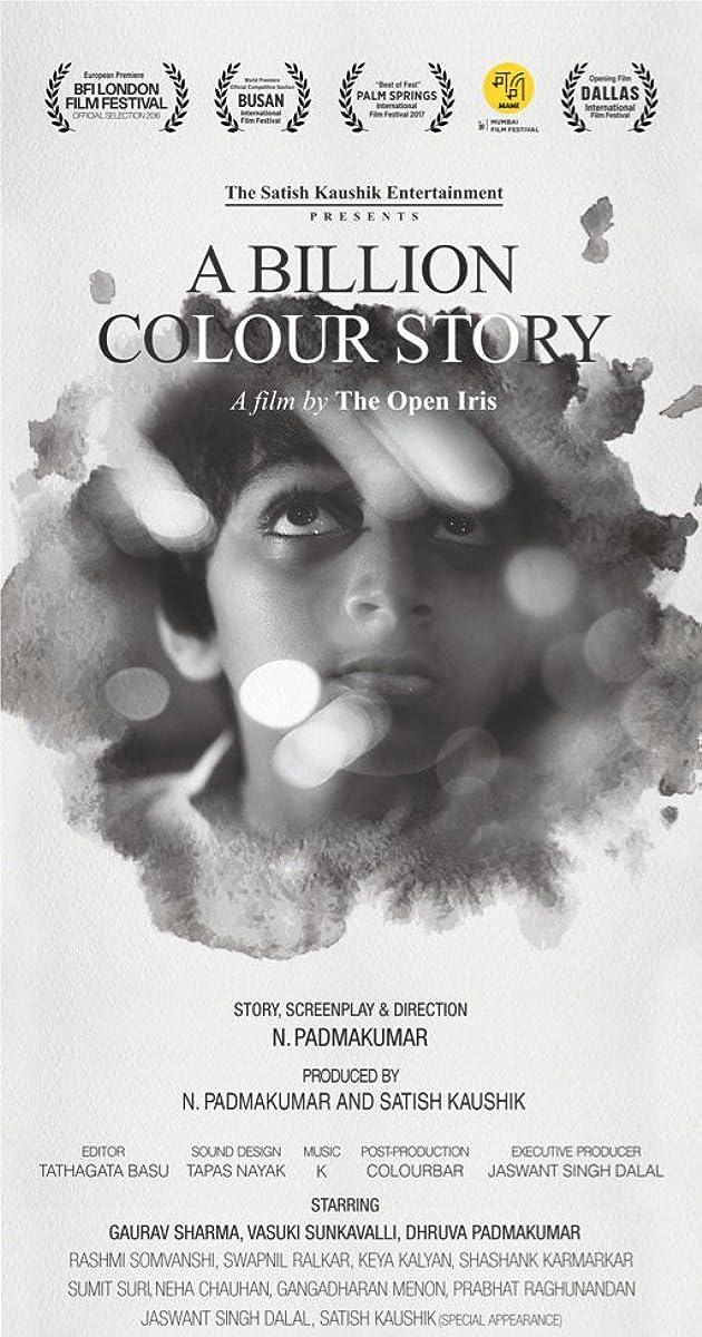 A Billion Colour Story (2016) - IMDb