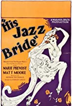 His Jazz Bride