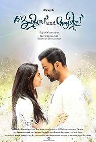 Prithviraj Sukumaran and Vedhika in James and Alice (2016)