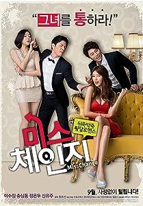 Best movie to watch in hd Miseu Cheinji by Jong-Yeol Baek [WQHD]