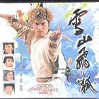 Suet san fei wu (1985)