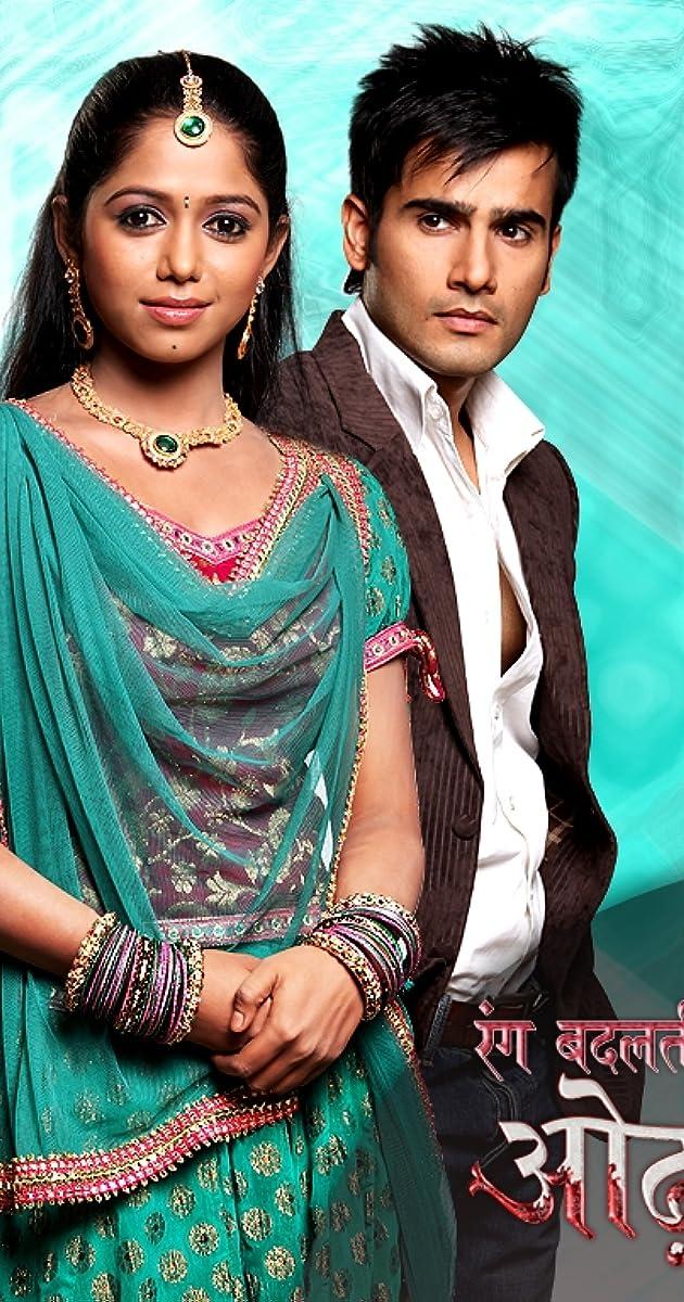 Rang Badalti Odhani (TV Series 2010–2011) - IMDb