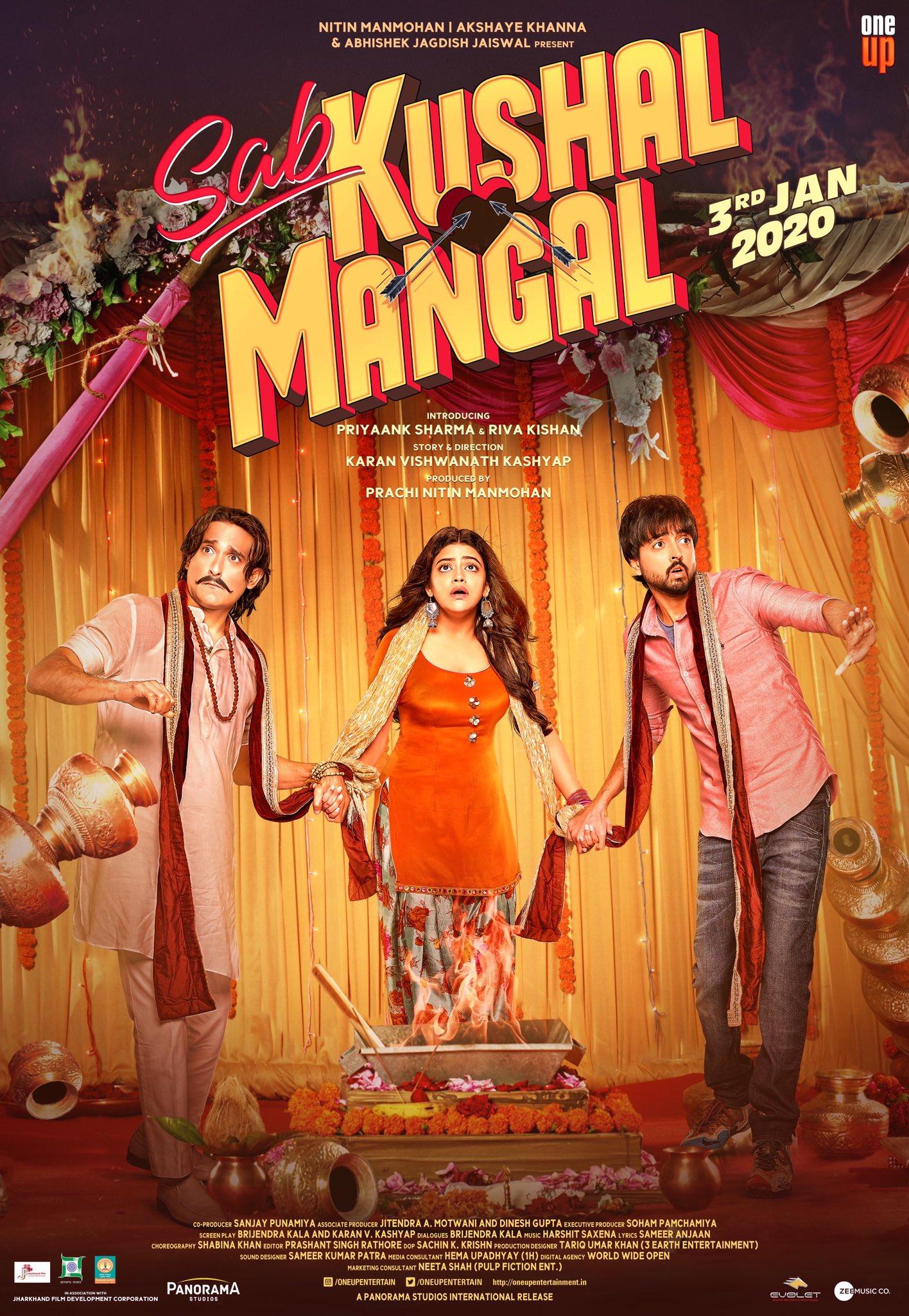Sab Kushal Mangal (2020) - IMDb
