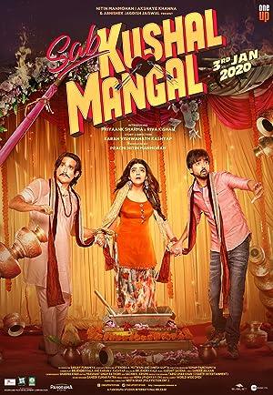 Sab Kushal Mangal movie, song and  lyrics