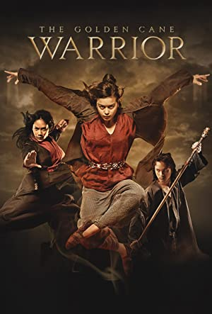 The Golden Cane Warrior (2014)