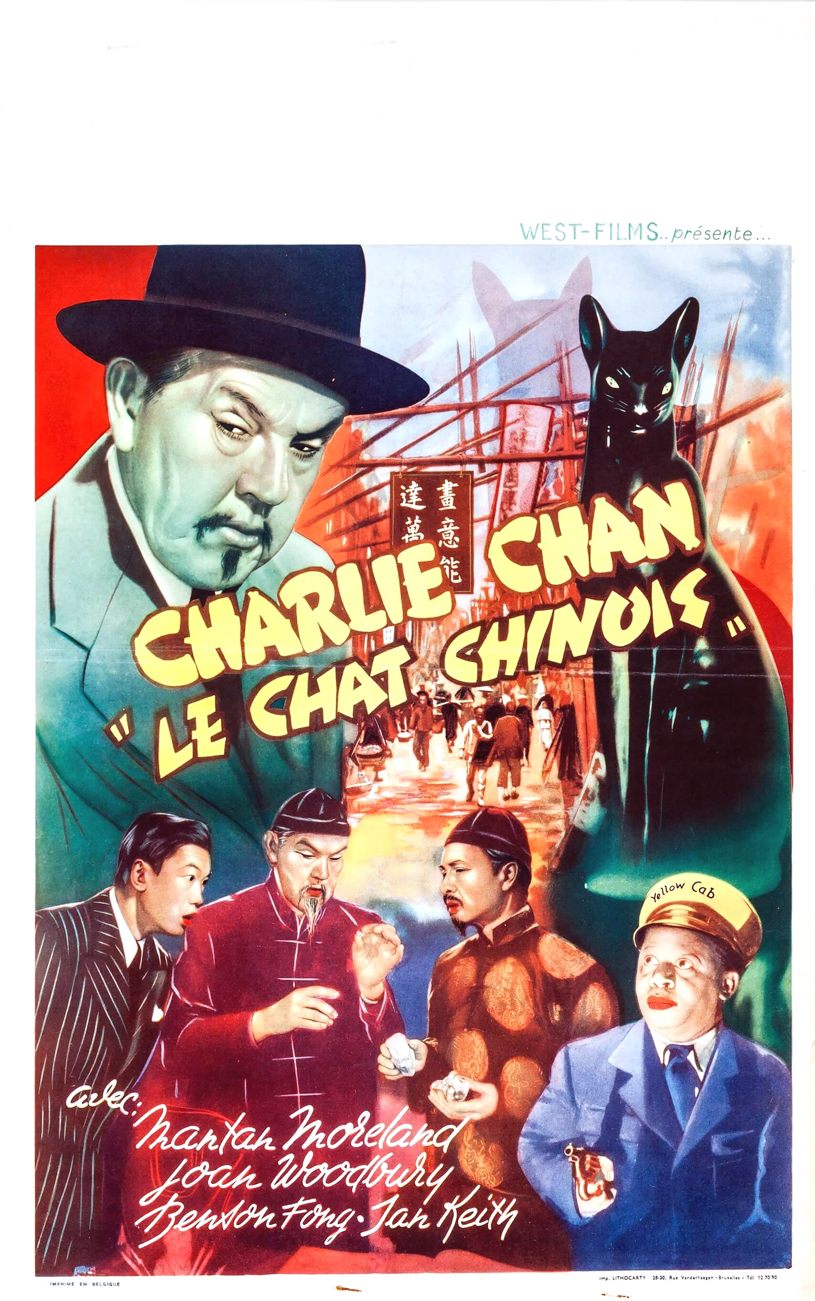 Luke Chan, John Davidson, Benson Fong, Mantan Moreland, and Sidney Toler in Charlie Chan in The Chinese Cat (1944)