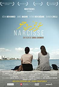 Primary photo for Narcissus