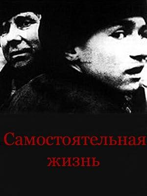 Samostoyatelnaya zhizn 1992 13