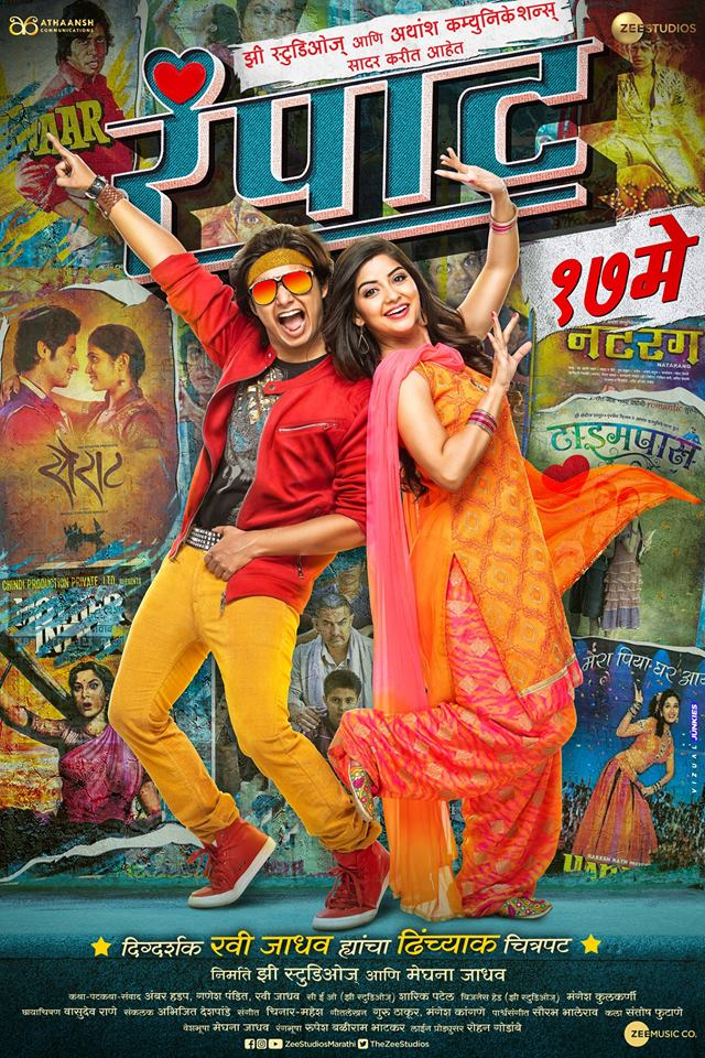 Rampaat 2019 Movie WebRip Marathi 300mb 480p 1GB 720p