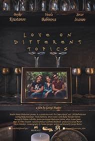 Sevar Ivanov, Boyko Krastanov, and Vesela Babinova in Love on Different Topics (2020)