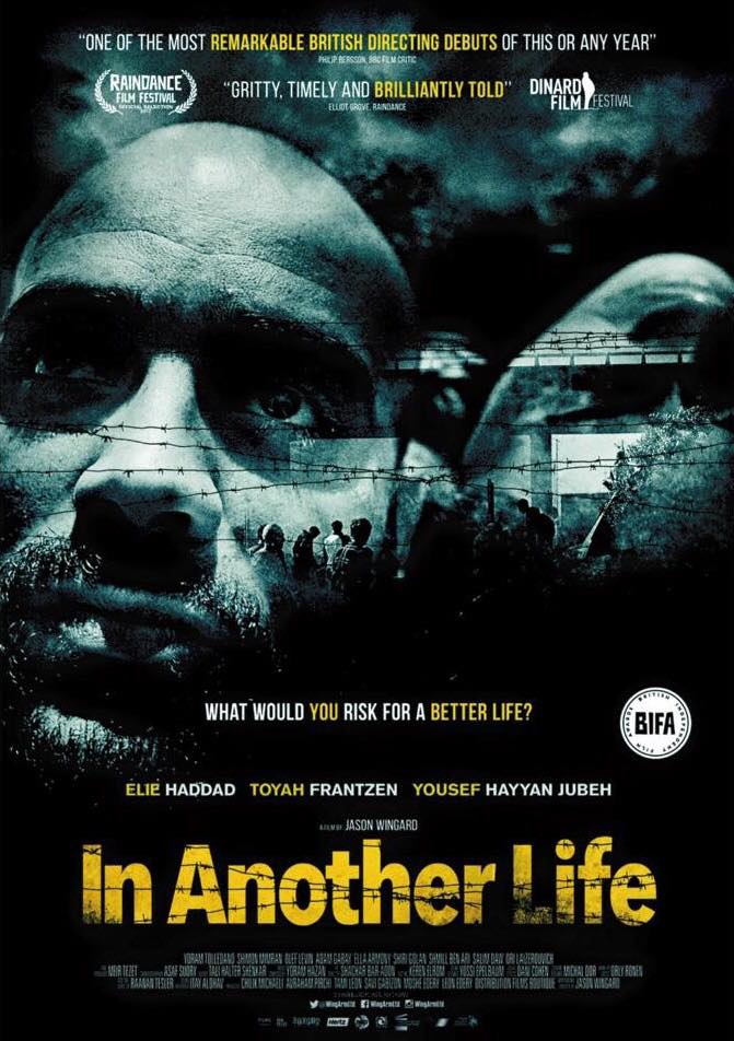 In Another Life 2017 Imdb