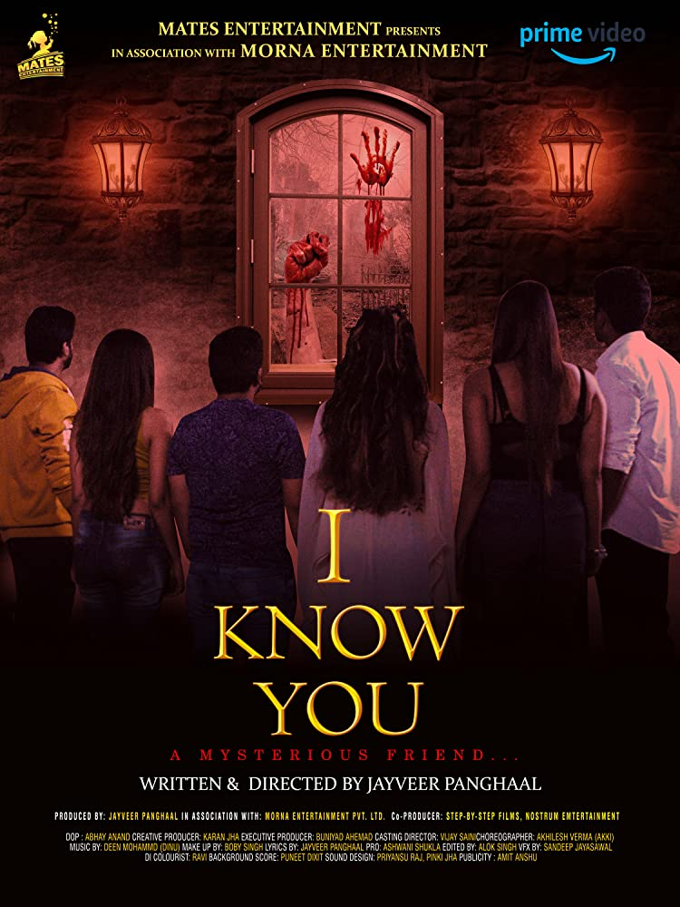 I Know You 2019 Hindi 300MB HDRip