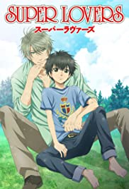 Super Lovers Poster