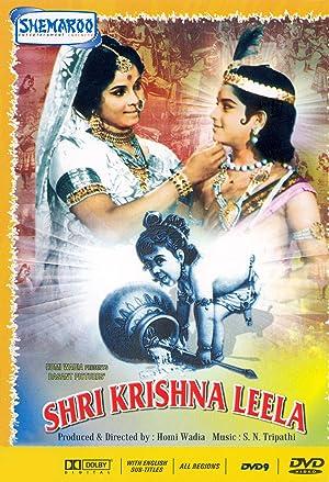 Shri Krishna Leela movie, song and  lyrics